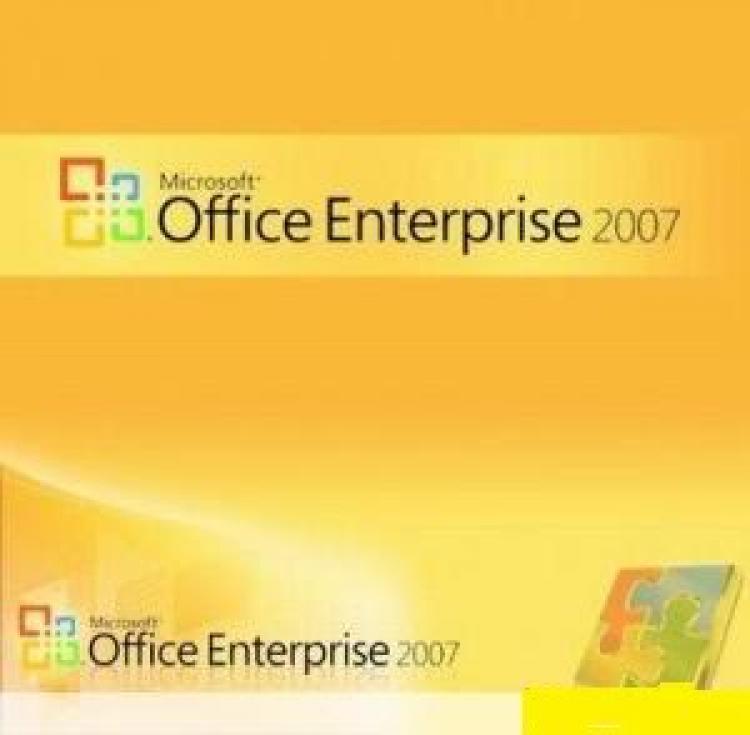 В состав Microsoft Office 2007 вошли клиентские и серверные приложения