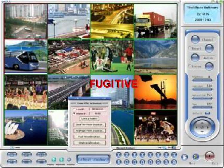H264 WebCam это 16-канальное дистанционное приложение для видео