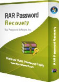Самый быстрый в мире перебор паролей к ZIP, ARJ и RAR архивам,. . Advanced